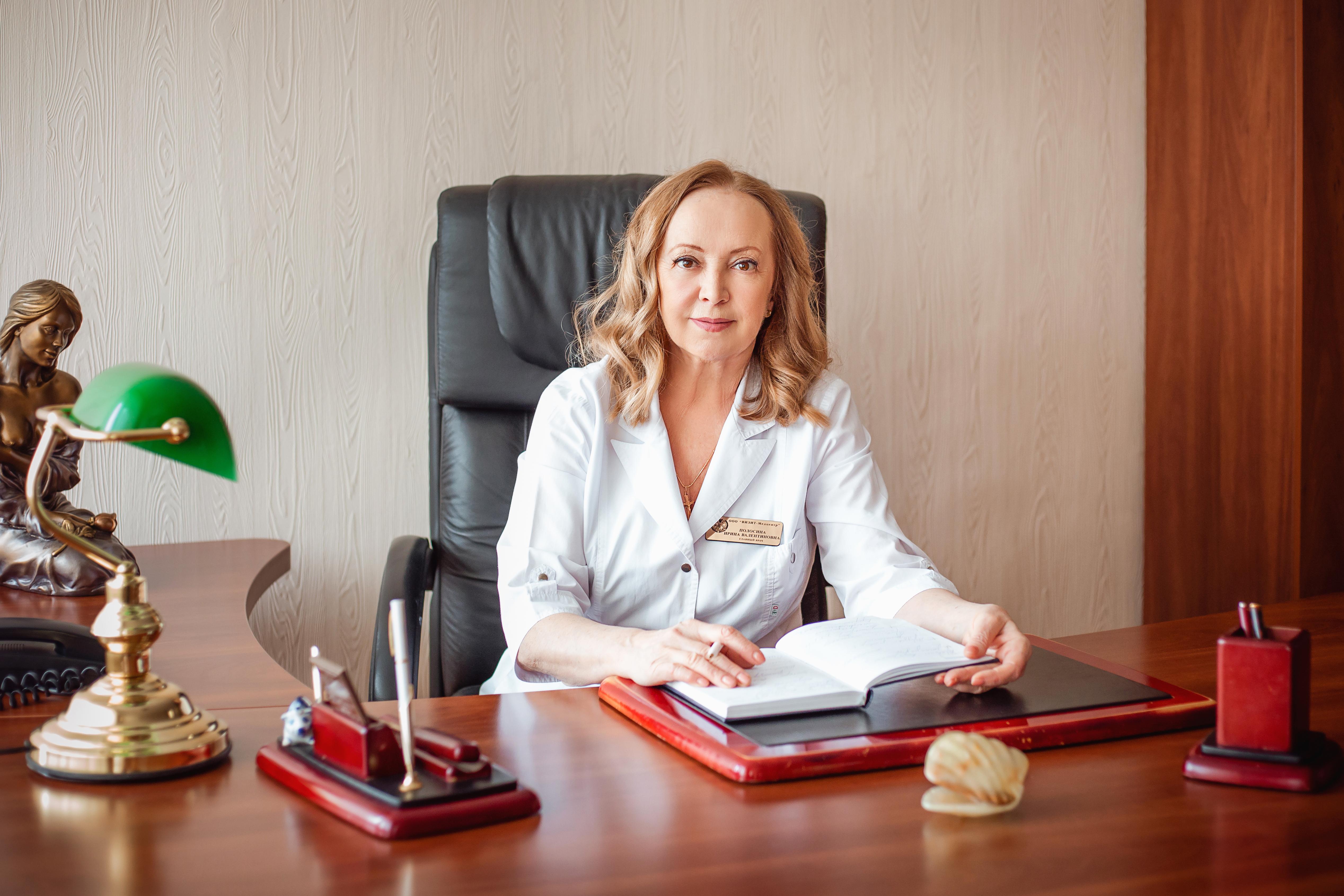 Полосина Ирина Валентиновна : Главный врач, Врач акушер-гинеколог высшей категории, Заслуженный врач РФ