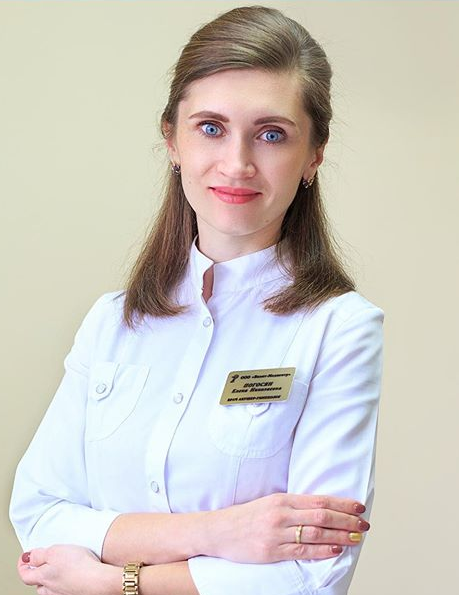 Погосян Елена Николаевна :