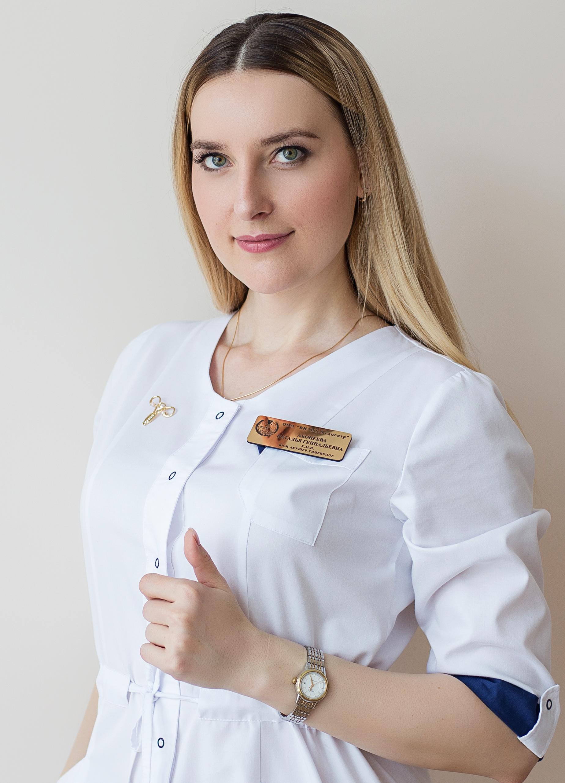 Абонеева Наталья Геннадьевна :